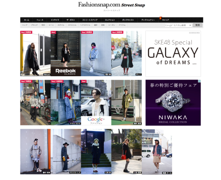 fashionsnap_web01
